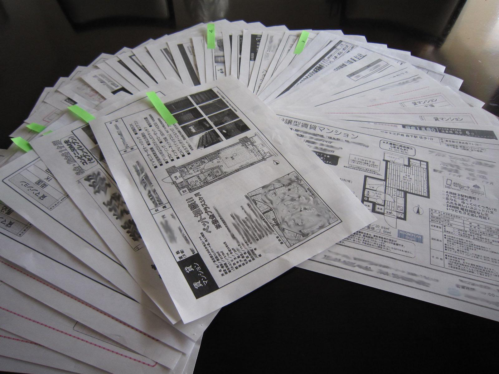 物件探しで間取り図の収納診断
