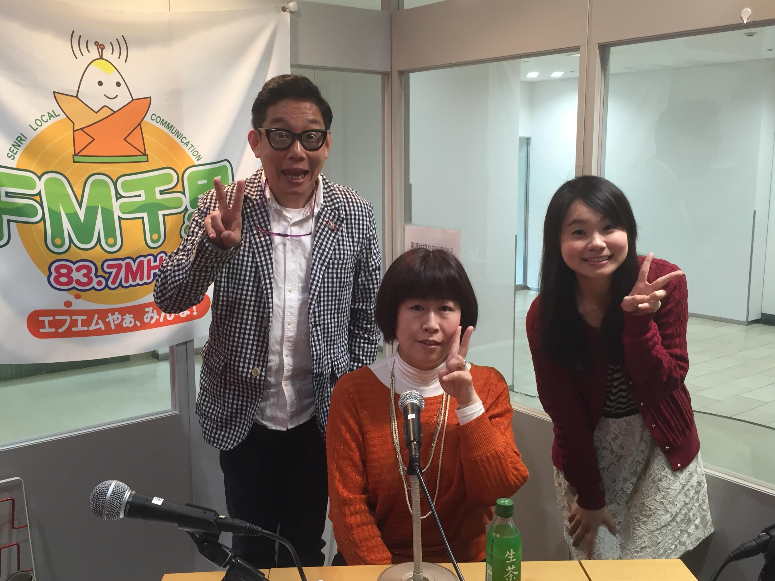 ラジオの生放送に出演してきました!