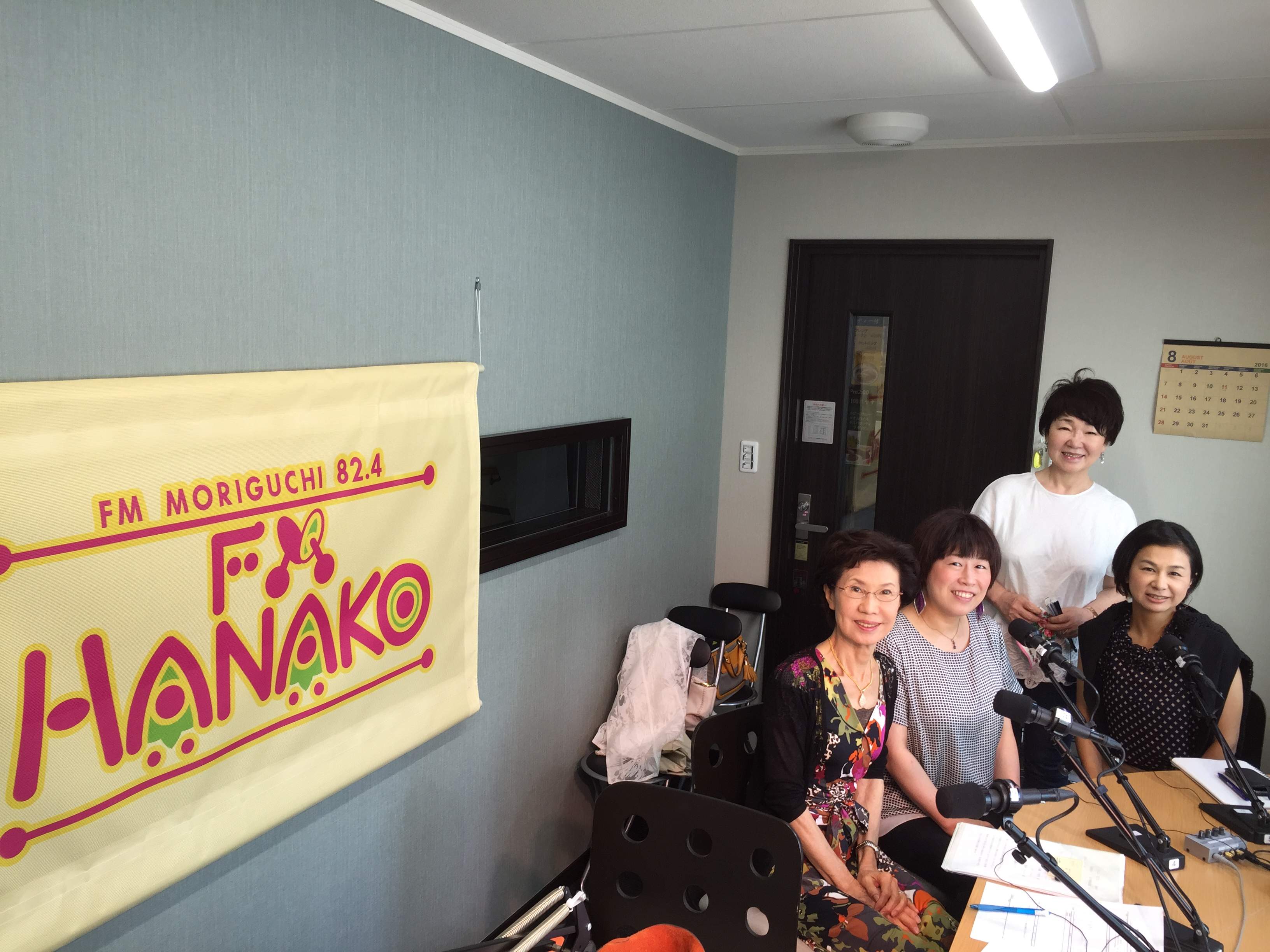 2/16 FM-hanako 出演します!